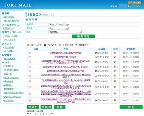tok_mail