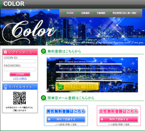 color_top