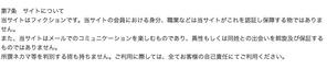 deai_kiyaku