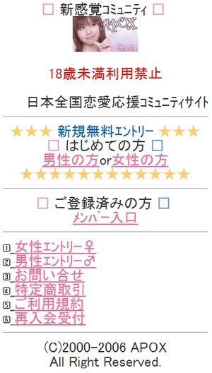 APOX_top