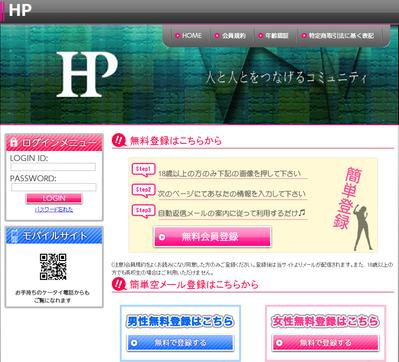 hpppppppppppppp_top