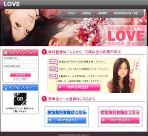LOVE_top