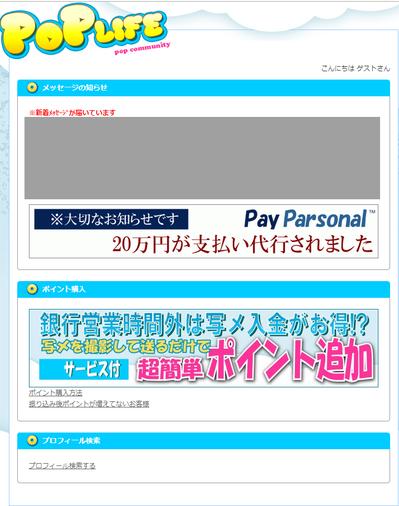 pllllll_pay