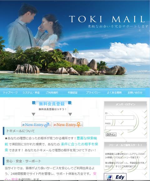 toki_top