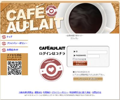 cafeeee_top