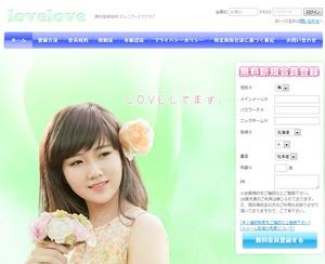 lovelove_top