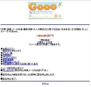 Gooo_top