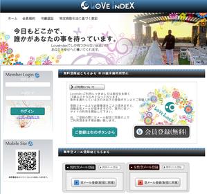 LoveIndex