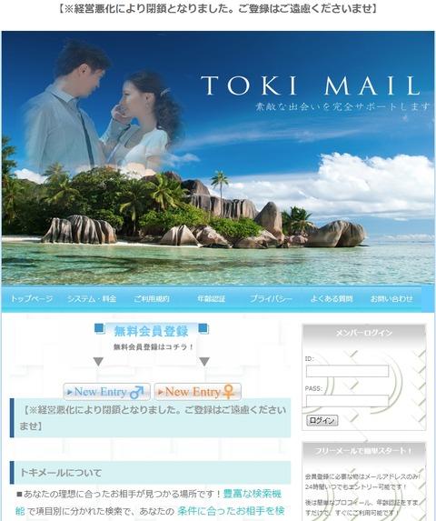 toki_top2