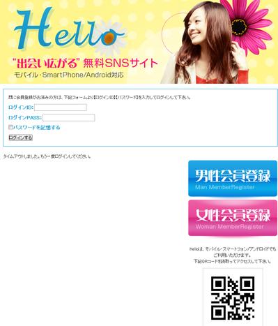 hel_top