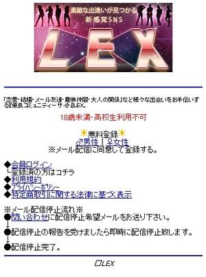 LEX_top