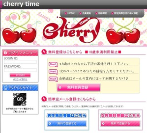 cherry time_top