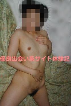 出会い系体験談ハメ撮り PCMAX 人妻熟女