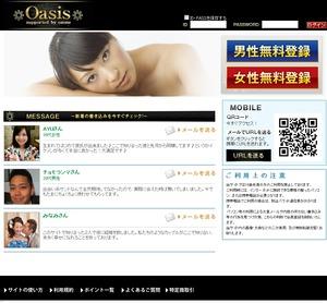 oasis_top