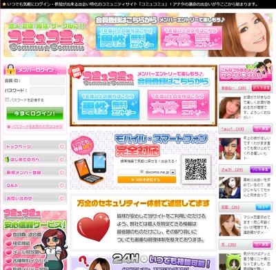 cmcm_top