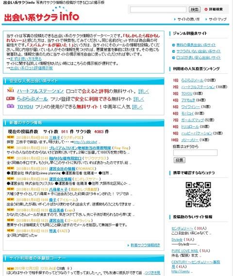 info_top