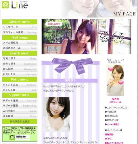 atline_2