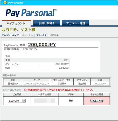 pllllll_pay3