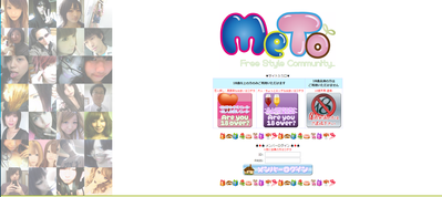 meeeeee_top