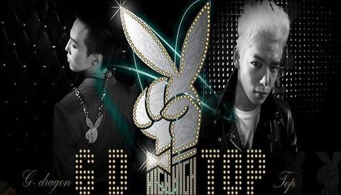 GD&TOP③