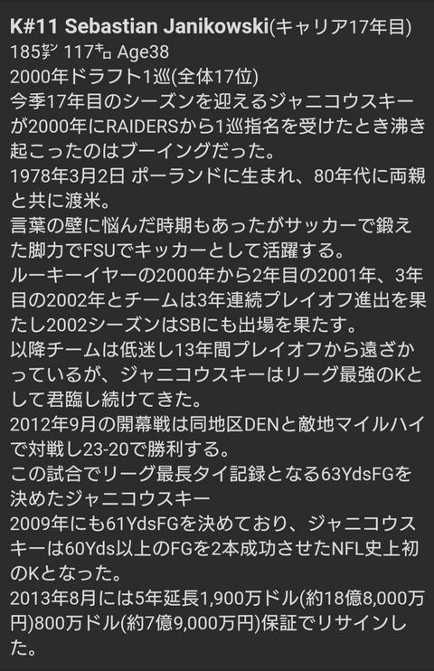 [画像:962adca7-s.jpg]