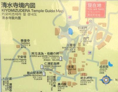 清水寺境内図400p