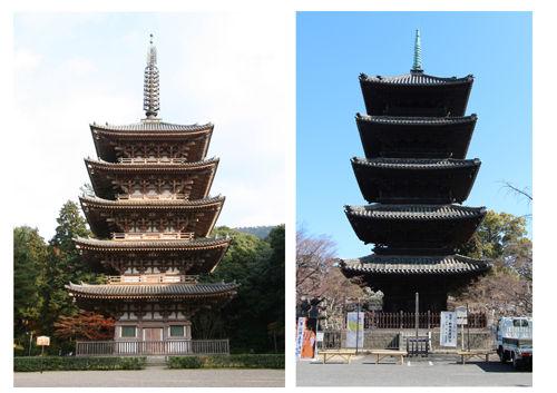 醍醐寺と興正寺の五重塔比較(500P)