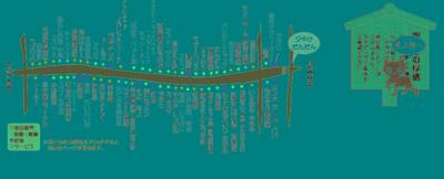 谷中銀座地図(400P)のコピー