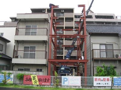 稲垣 建て方2