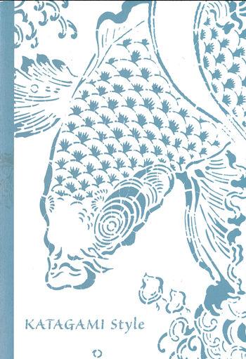 KATAGAMI Style 図録表紙(350P)