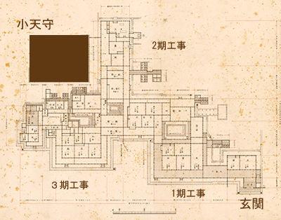 名古屋城配置図のコピー