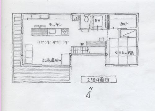 2階平面図(500P)