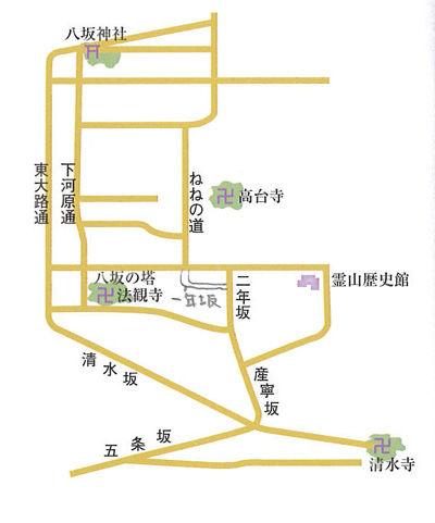 �京都 二年坂、三年坂略図400p