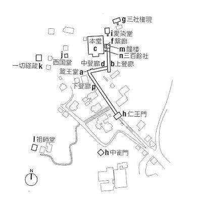 長谷寺配置図(400P)
