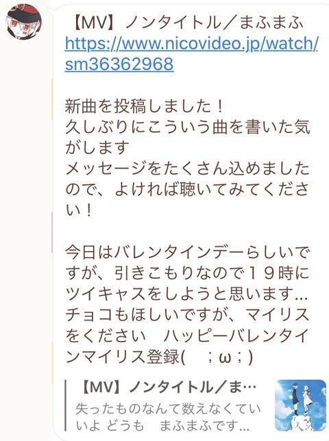 C691A488-5EC7-4988-9ABA-E314172A092D