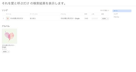 スクリーンショット 2020-02-21 0.38.53