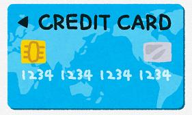【急募】マウント取れるクレジットカード教えろ