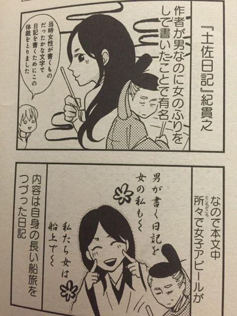 https://livedoor.blogimg.jp/sai_taniya/imgs/5/7/57129adc.jpg