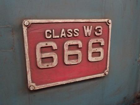 DSC02845