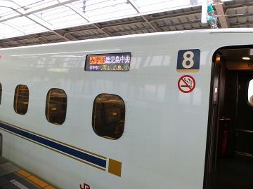 03055022.jpg
