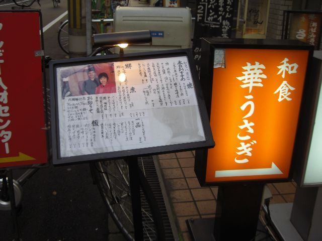 051be36c.jpg