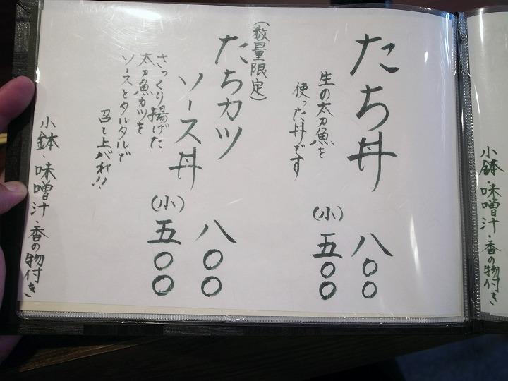 06166f94.jpg