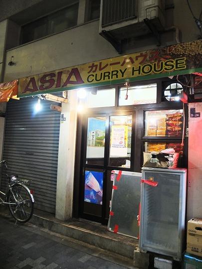 アジアカレーハウス2015秋