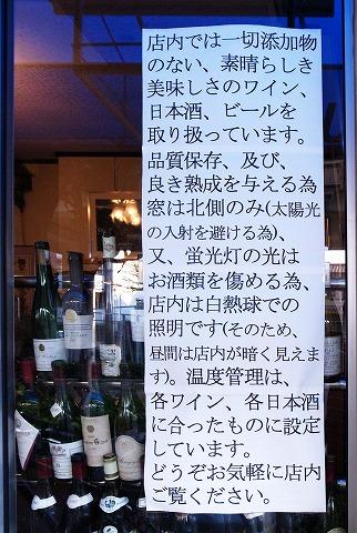 日ノ出ワイン会