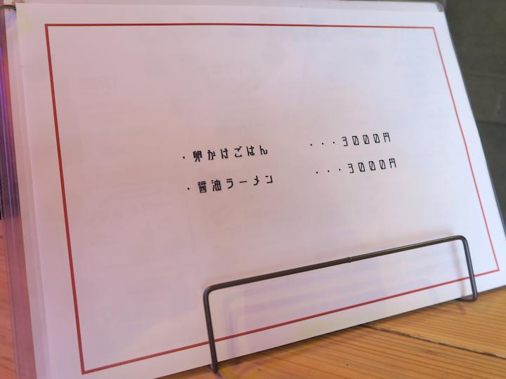 1143cc7c.jpg