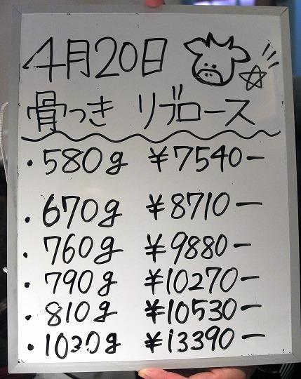 ポンド、心斎橋