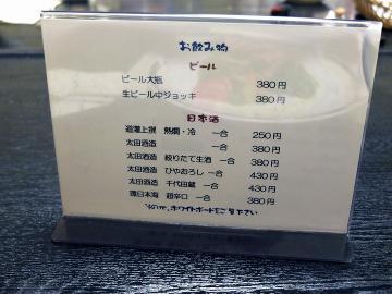 21cca75f.jpg
