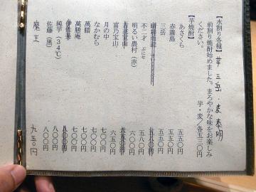 28bcdc7b.jpg