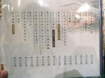 2c998988.jpg
