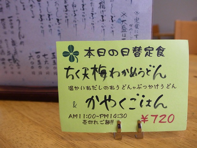 2ee4743f.jpg
